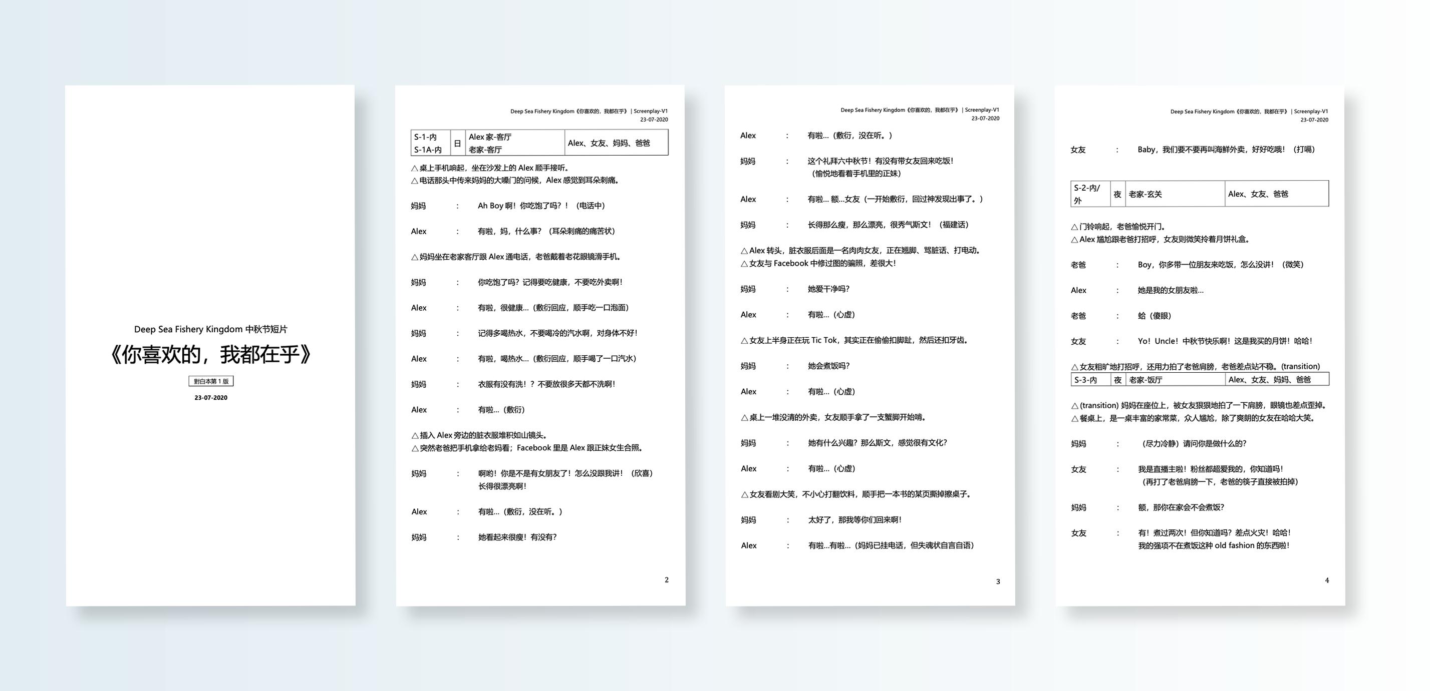 screenplay and screenwriting mockup
