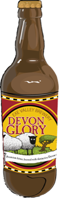 Deon Glory bottle illustration