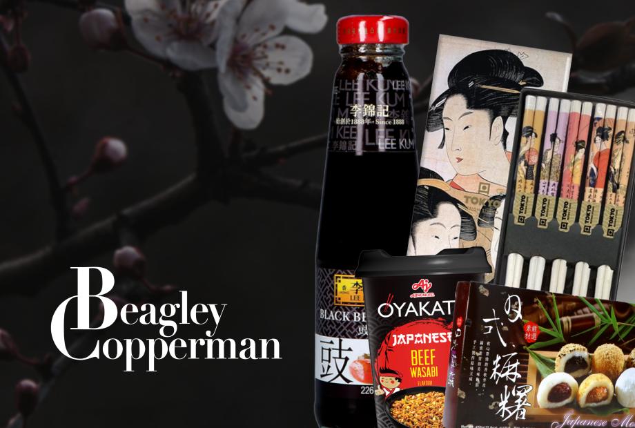 Beagley Copperman - A success story