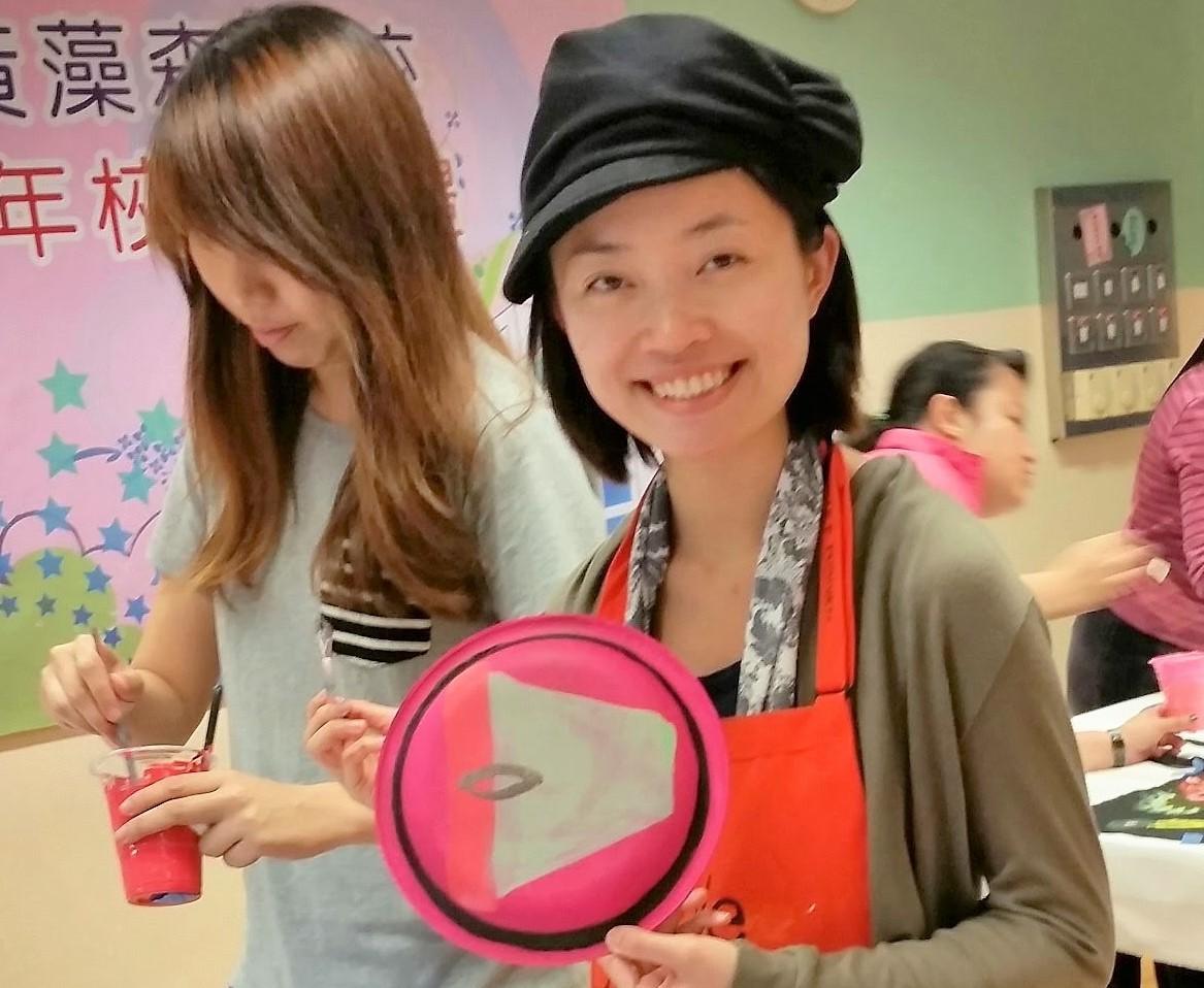 Ching Yee Ma