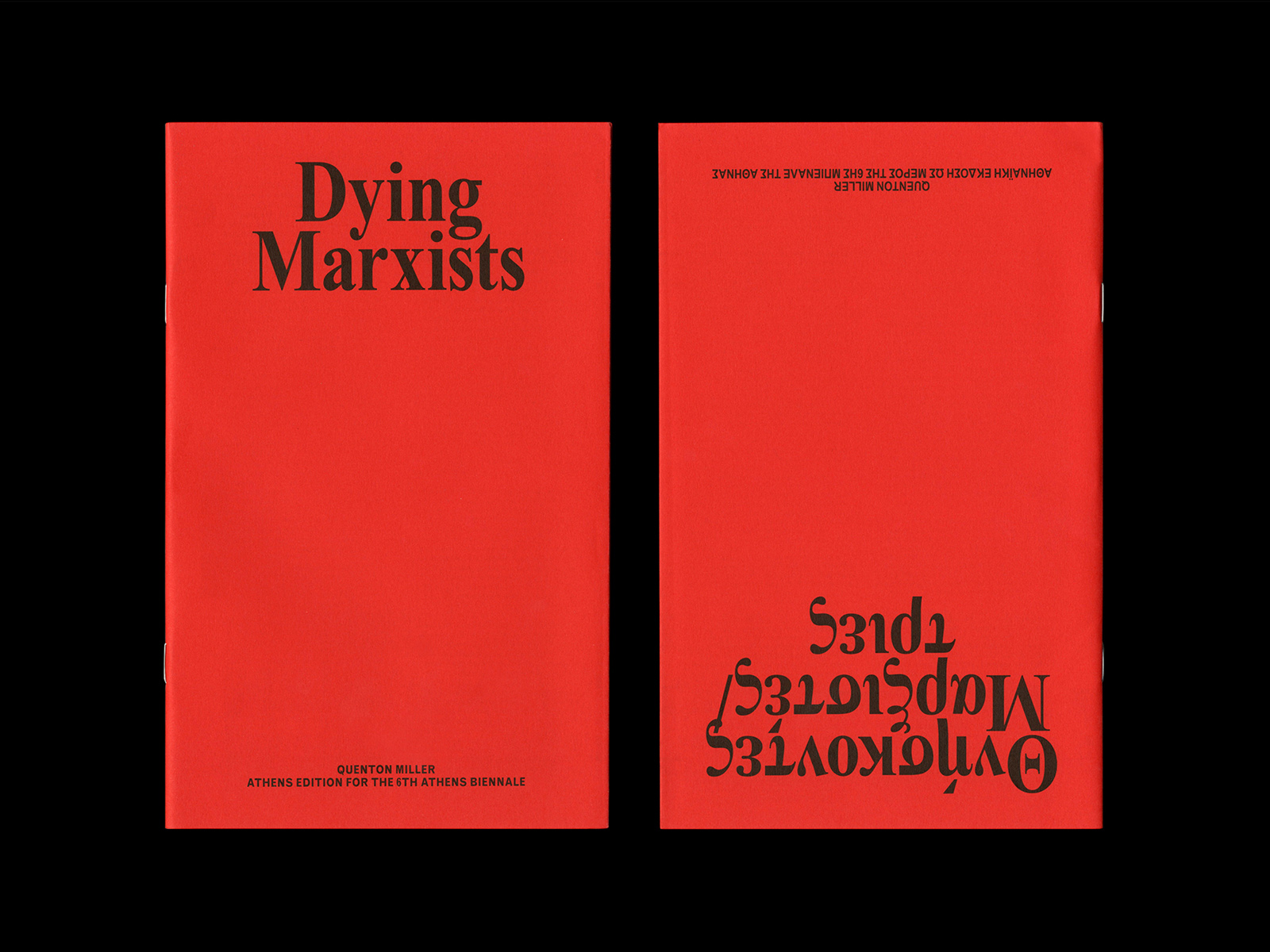 Quenton Miller Dying Marxists at 6th Athens Biennale publication cover design