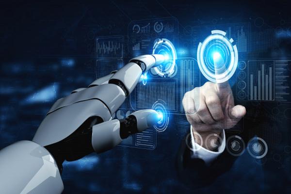 AIS 45   Digital And Virtual Transformation