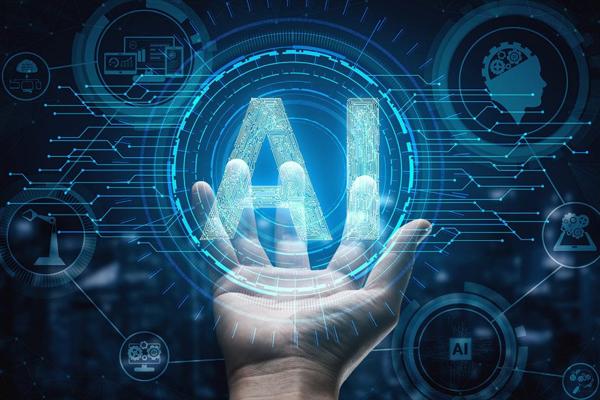 AIS 41 | Human-AI Interaction