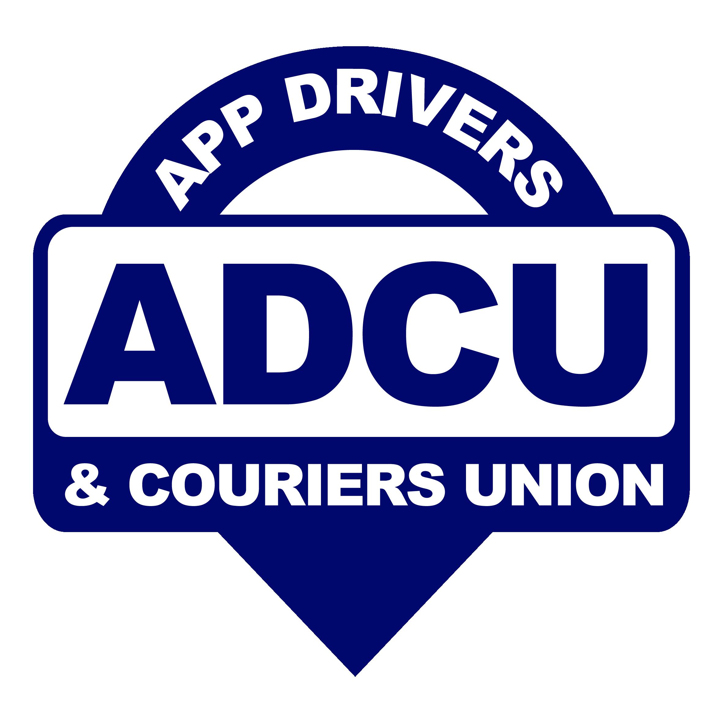 ADCU Logo Main