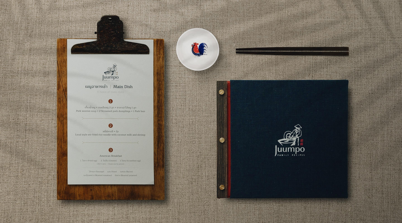 Juumpo   Simplisis Design Studio   Branding Design Agency in Phuket   Corporate Identity Design