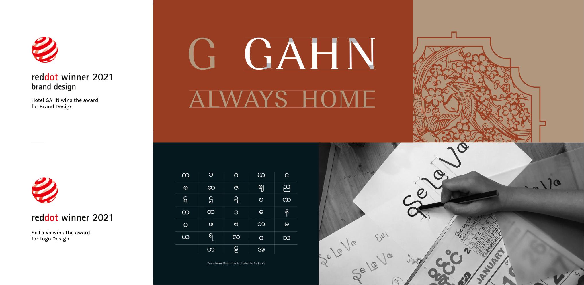 Hotel GAHN and SE LA VA win Red Dot Award Brands & Communication Design 2021 by Simplisis