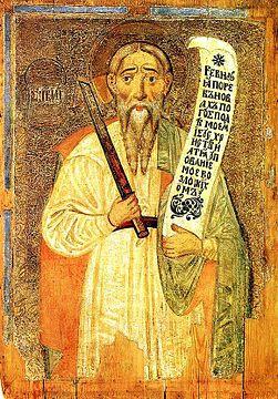 Prophète Elie icône biélorusse manifestation Dieu