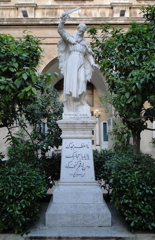 Saint Elie brandir épée sculpture cathédrale Alep Syrie