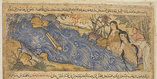 Asiya femme pharaon trouver Moïse bébé Nil Rashid al-Din