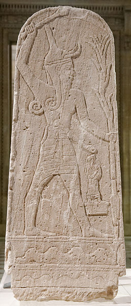 Stèle de Baal foudre Dieu Cananéens sculpture calcaire Ras Shamra