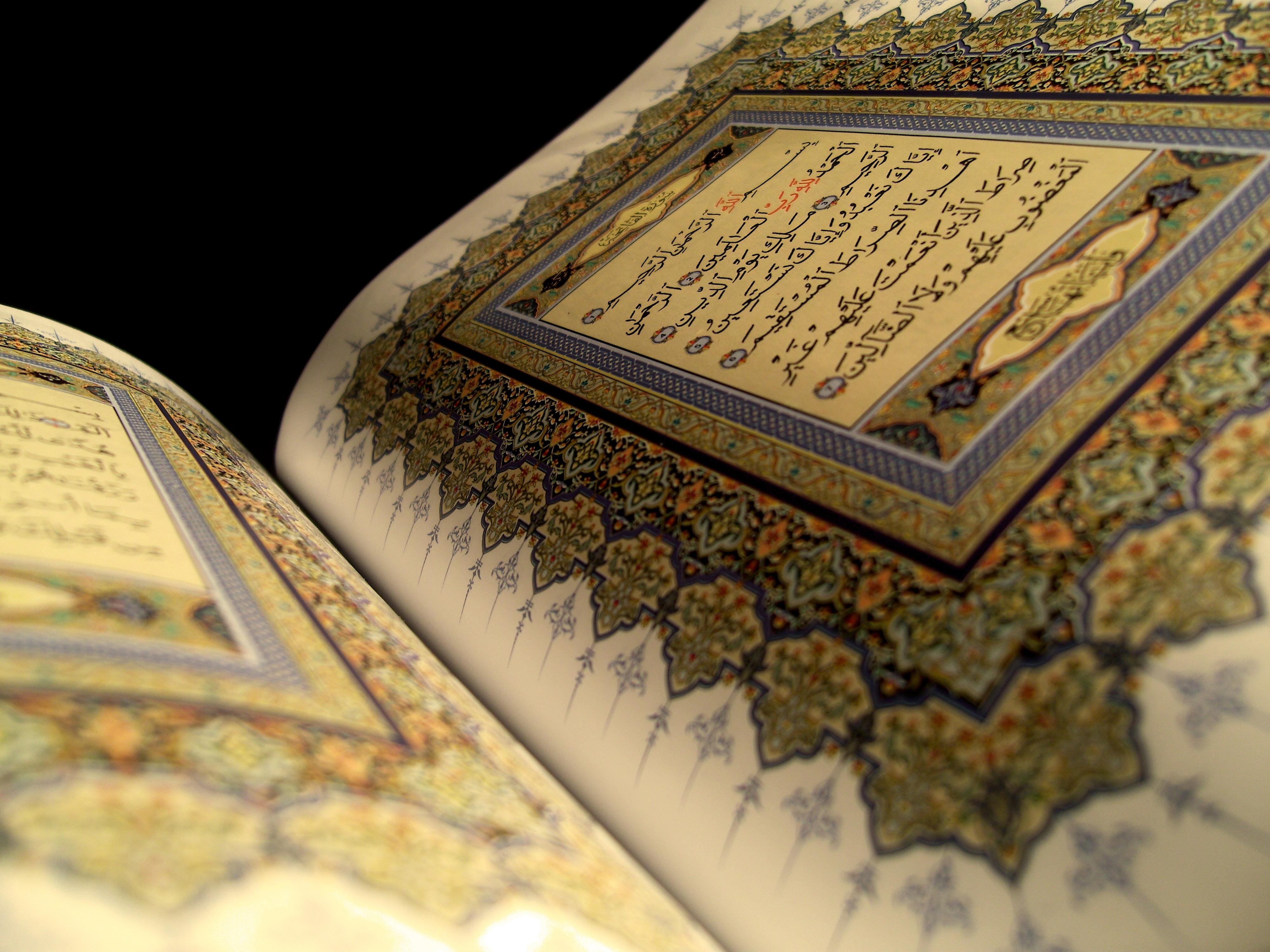 Page première sourate manuscrit Coran Istanbul photographie Habib M'henni