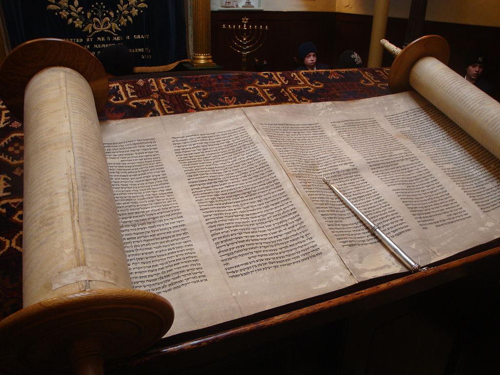rouleau torah lecture juive synagogue