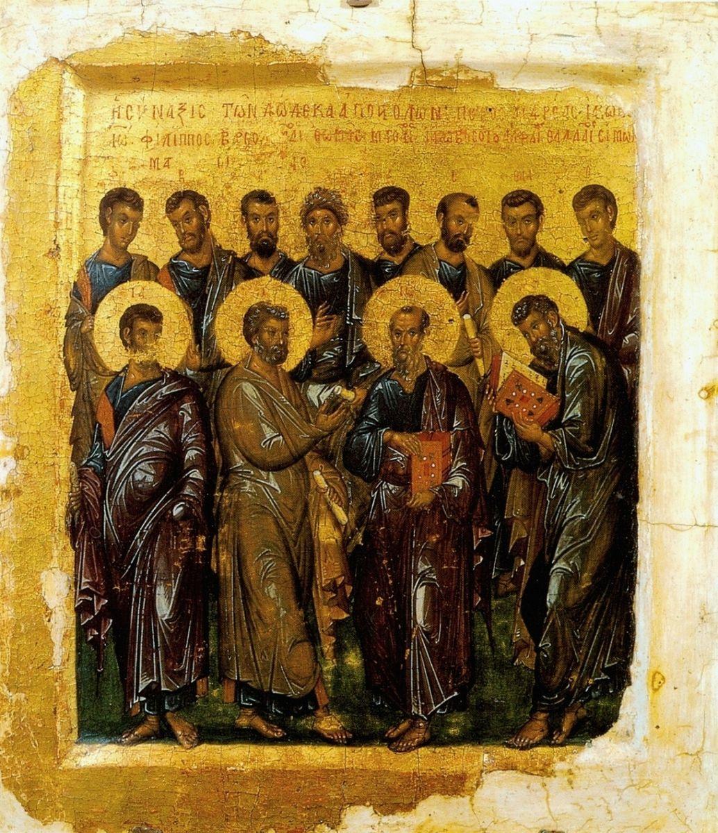 Synaxe représentation douze apôtres louables