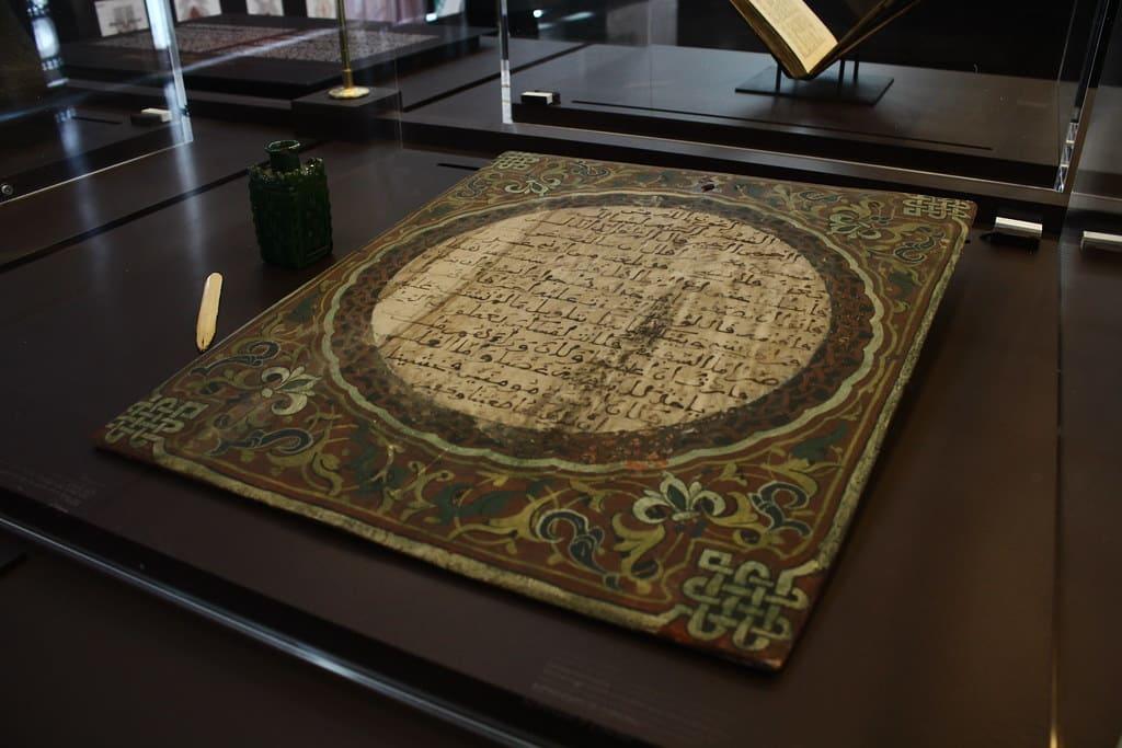 planche coran écriture