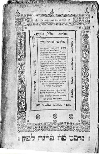 midrash tehillim écriture noir et blanc hebreu