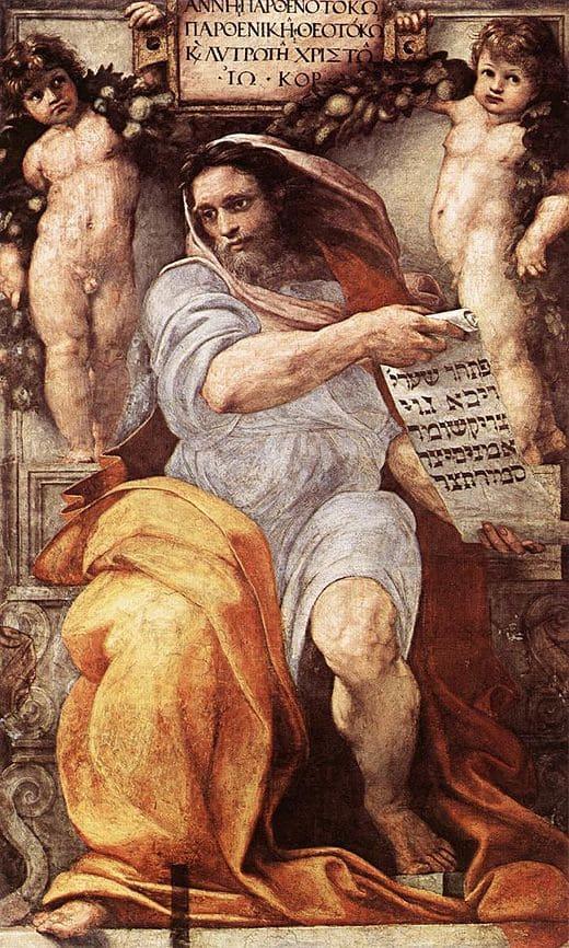 Isaïe papyrus grec hébreu anges drapés