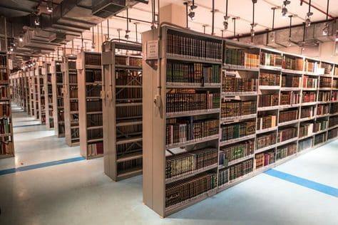 Bibliothèque Institut dominicain études orientales Le Caire Égypte