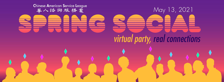CASL's virtual Spring Social on May 13, 2021