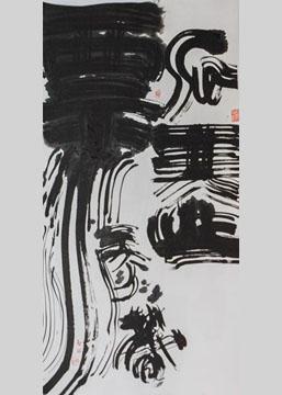 Michael Goedhuis Gallery