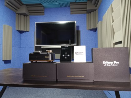 Example room design by Listener Pro for Made-in-China live broadcast