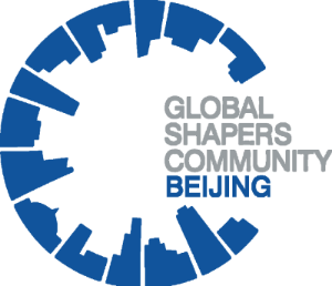 Global Shapers Community Beijing