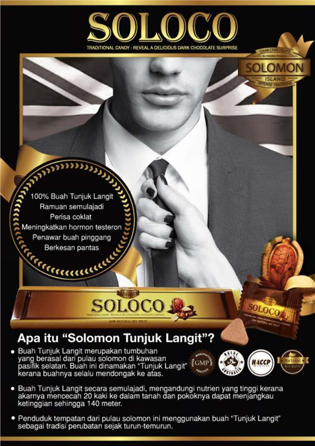 Jual Obat Socolo Chocolate Makassar