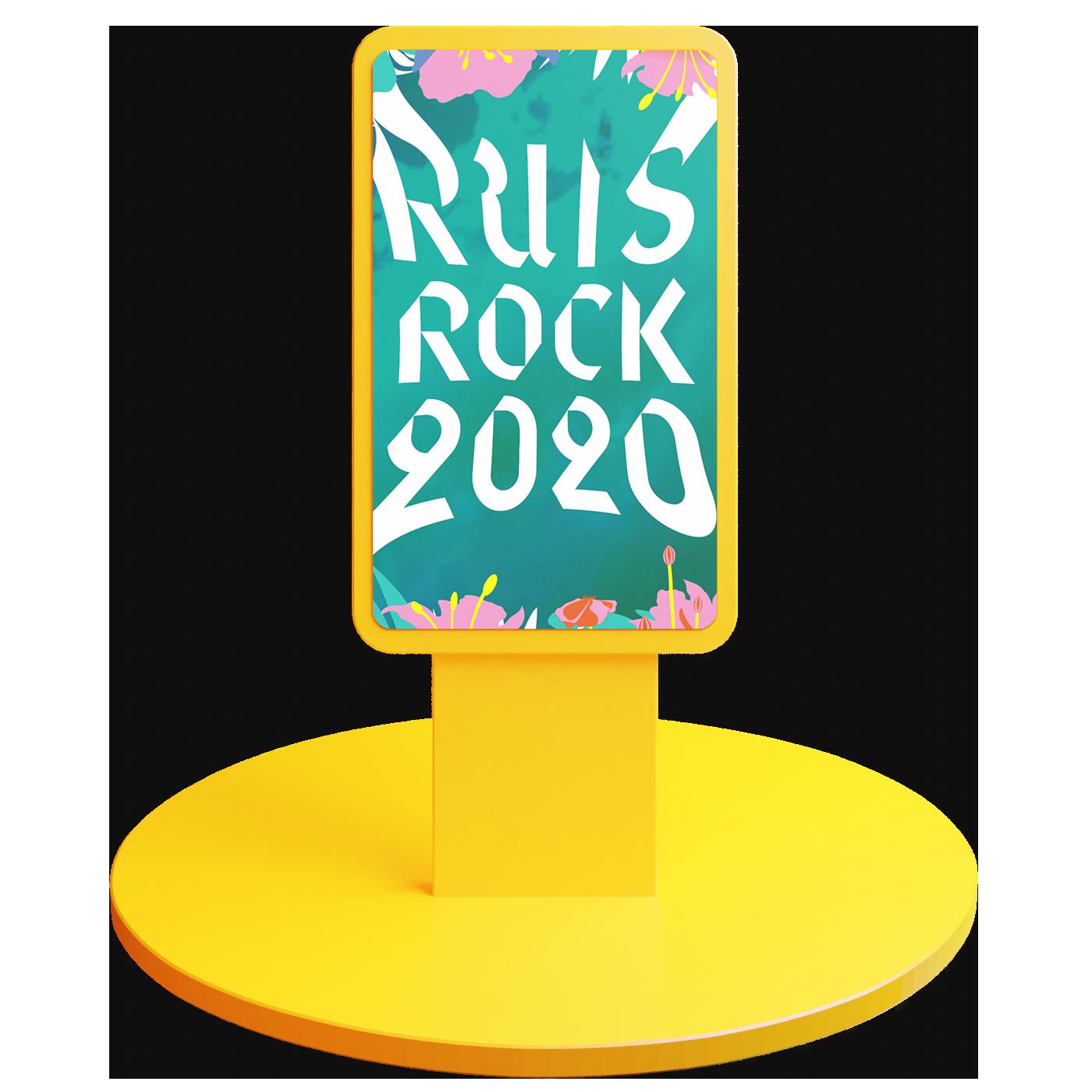 Kuvakaappaus Jukran suunnitteleman DOOH-mainoksen alusta. Kuvassa näkyy turkoosiksi värimääritelty räjähdys ja Ruisrockin warpattu logo.