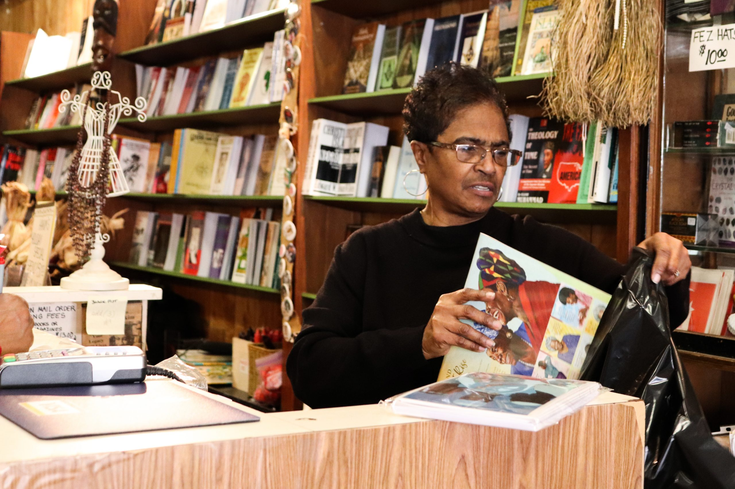 Hakim's Bookstore
