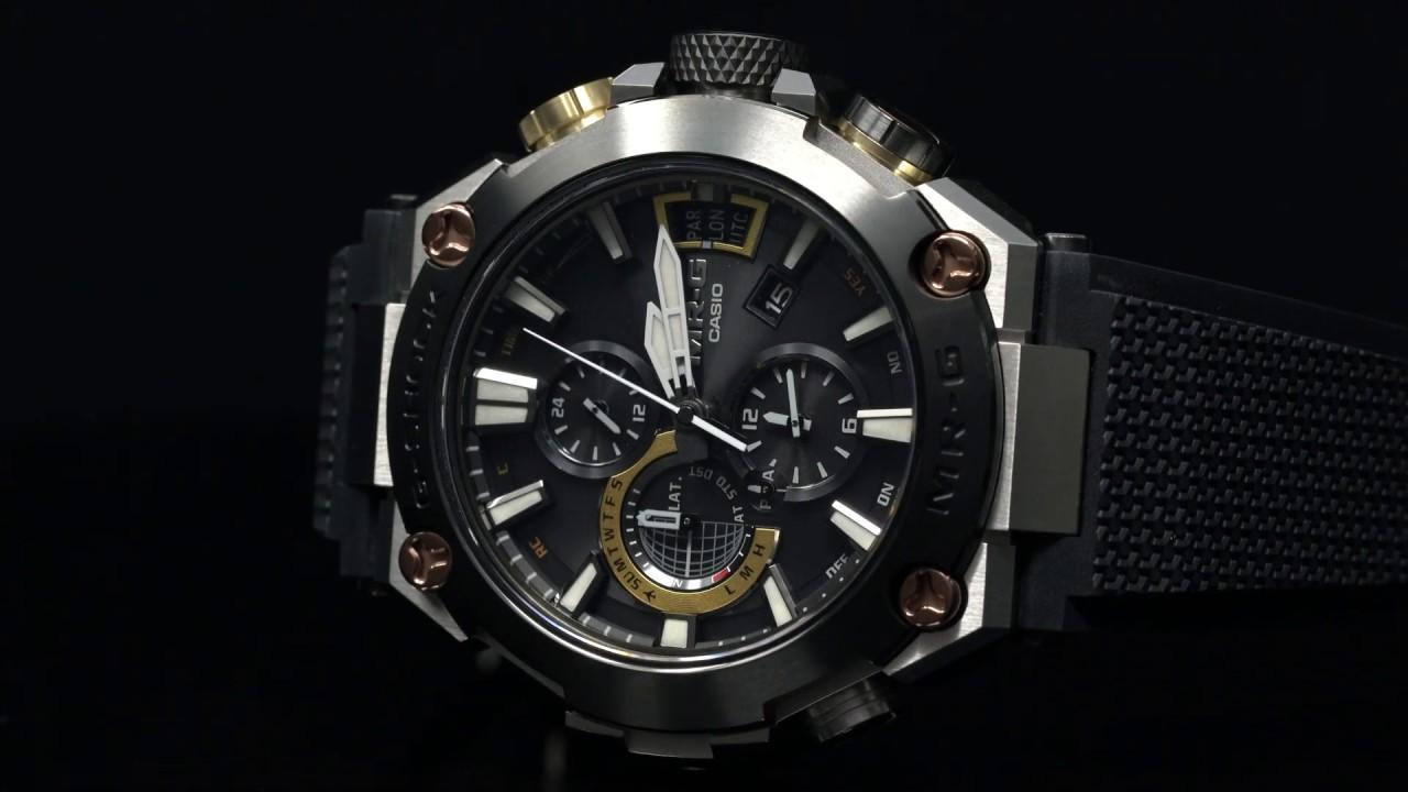 G-Shock MRG-G2000R-1A