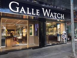 Đồng hồ Galle Watch