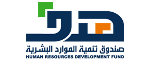 صندوق  تنمية الموارد البشرية