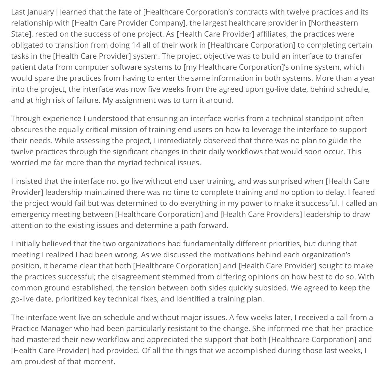 Harvard business school essay example