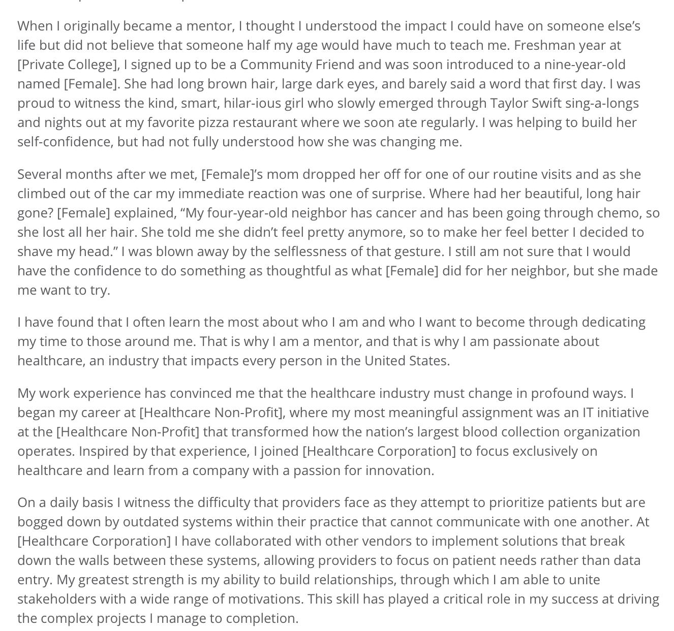 Harvard business school example essay