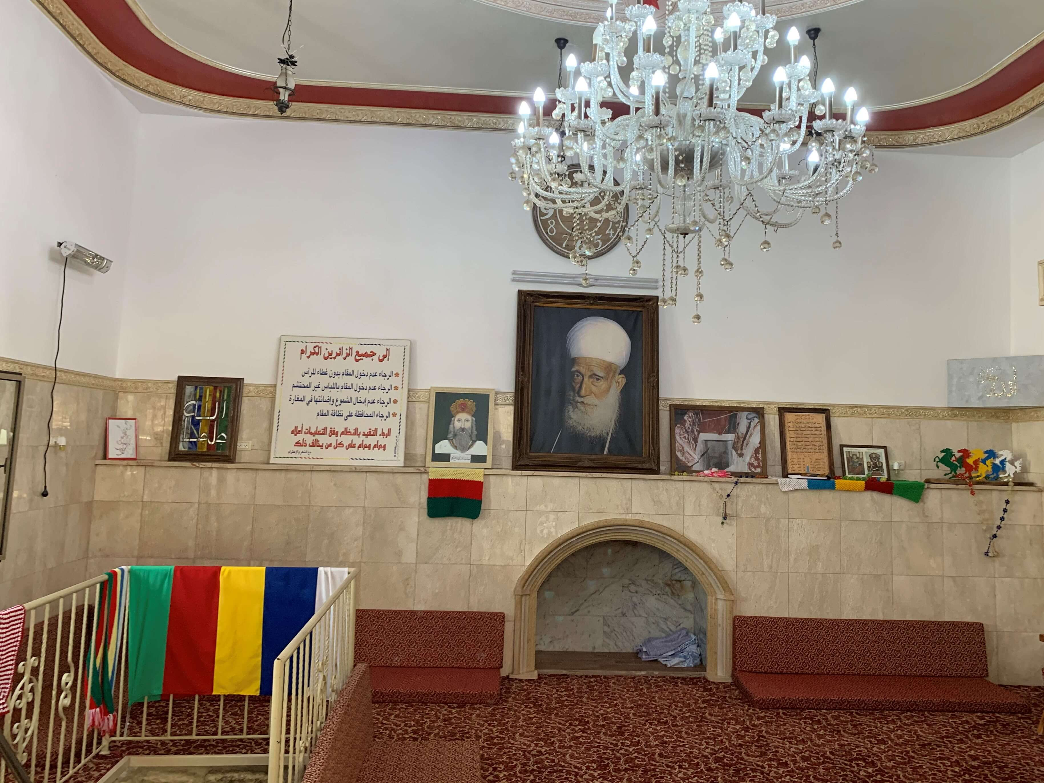 Hilve, the Druze prayer place