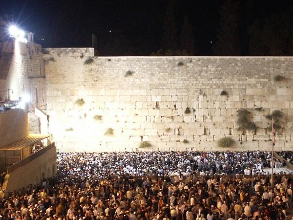 Jewish Jerusalem