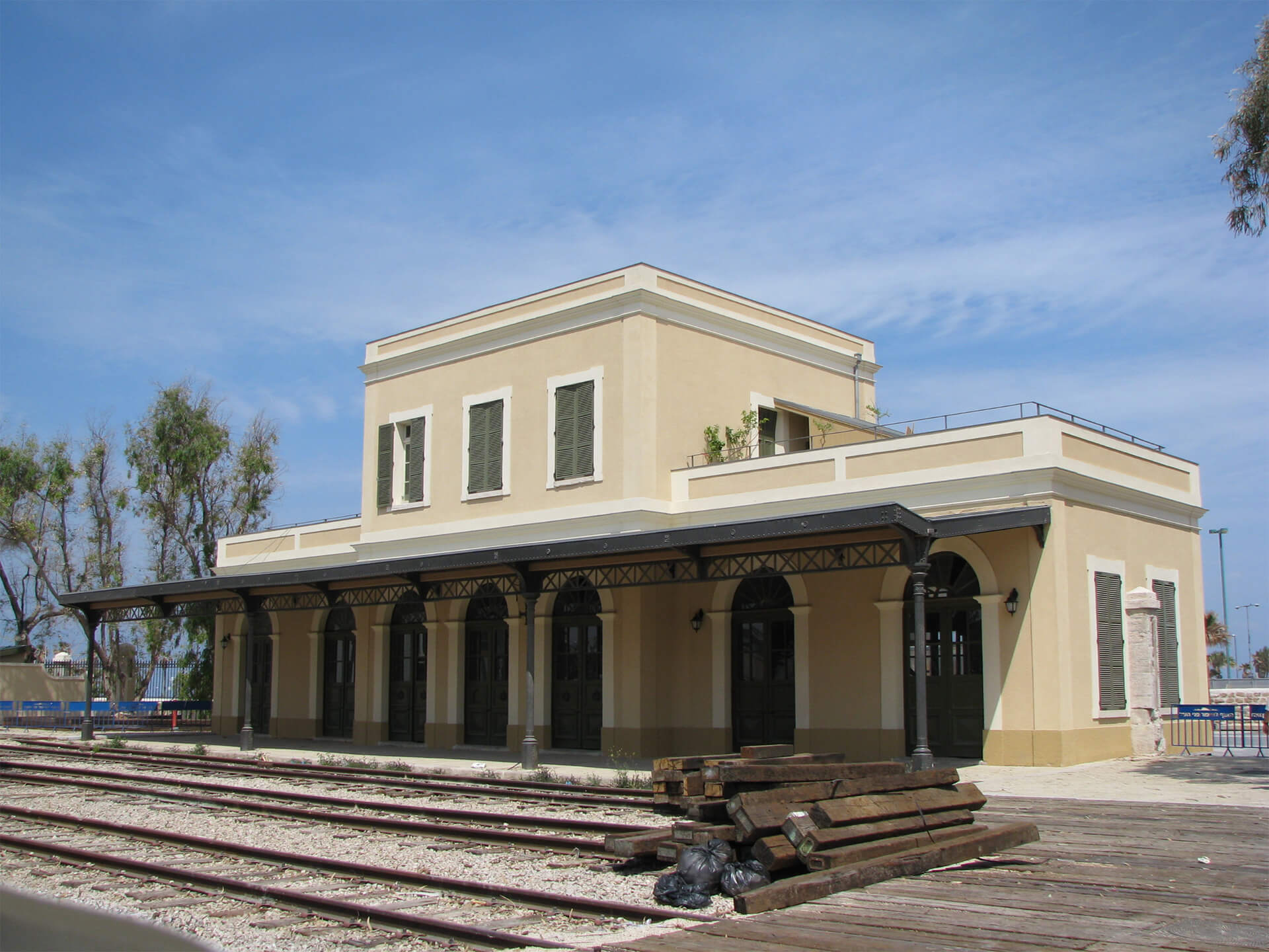 The First Train Station