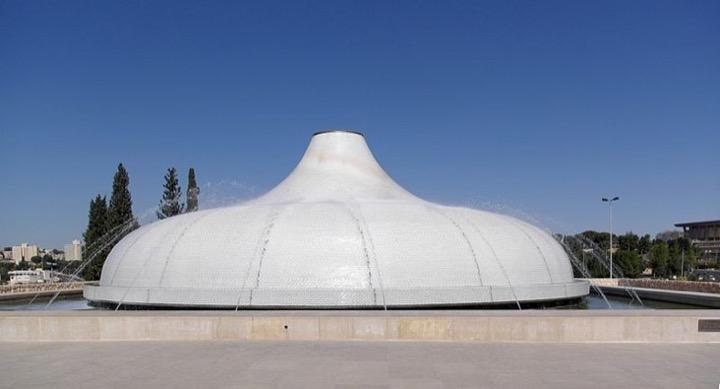 Jerusalem New City