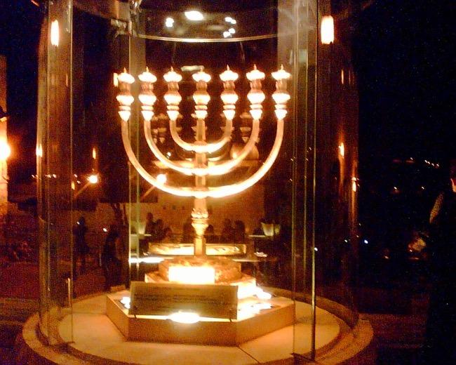 The 7 branches Menorah