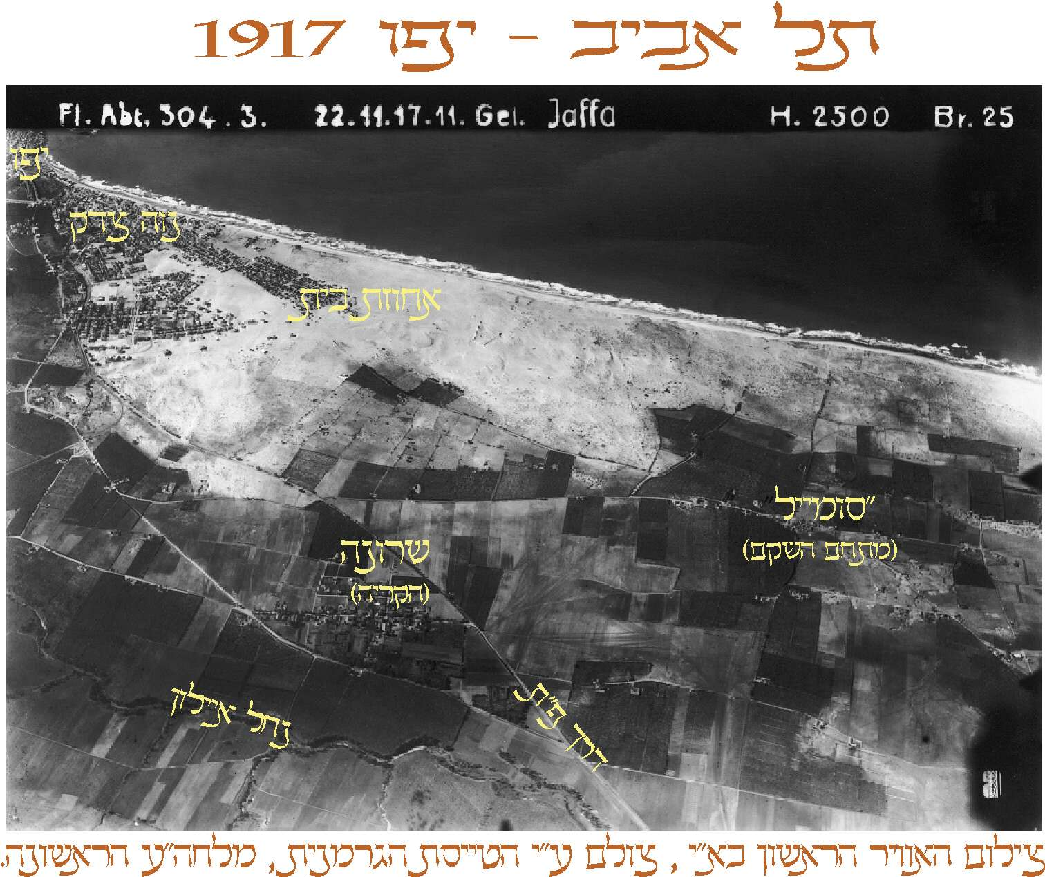 Sarona 1917