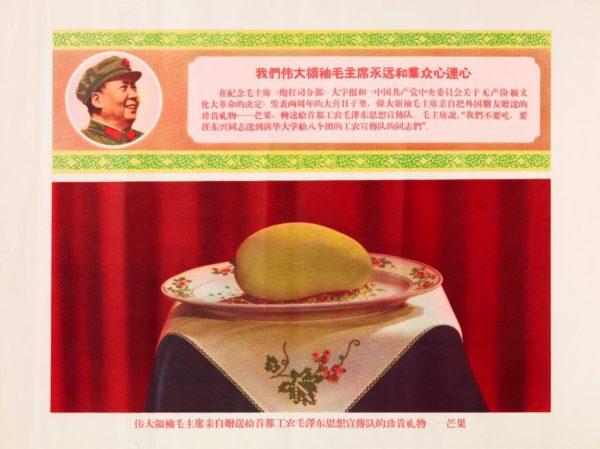 Pequeño cartel con un bodegón de mango e inscripción conmemorativa. 1968