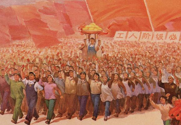 Detalle de cartel con los mangos como parte de la composición. (1969)