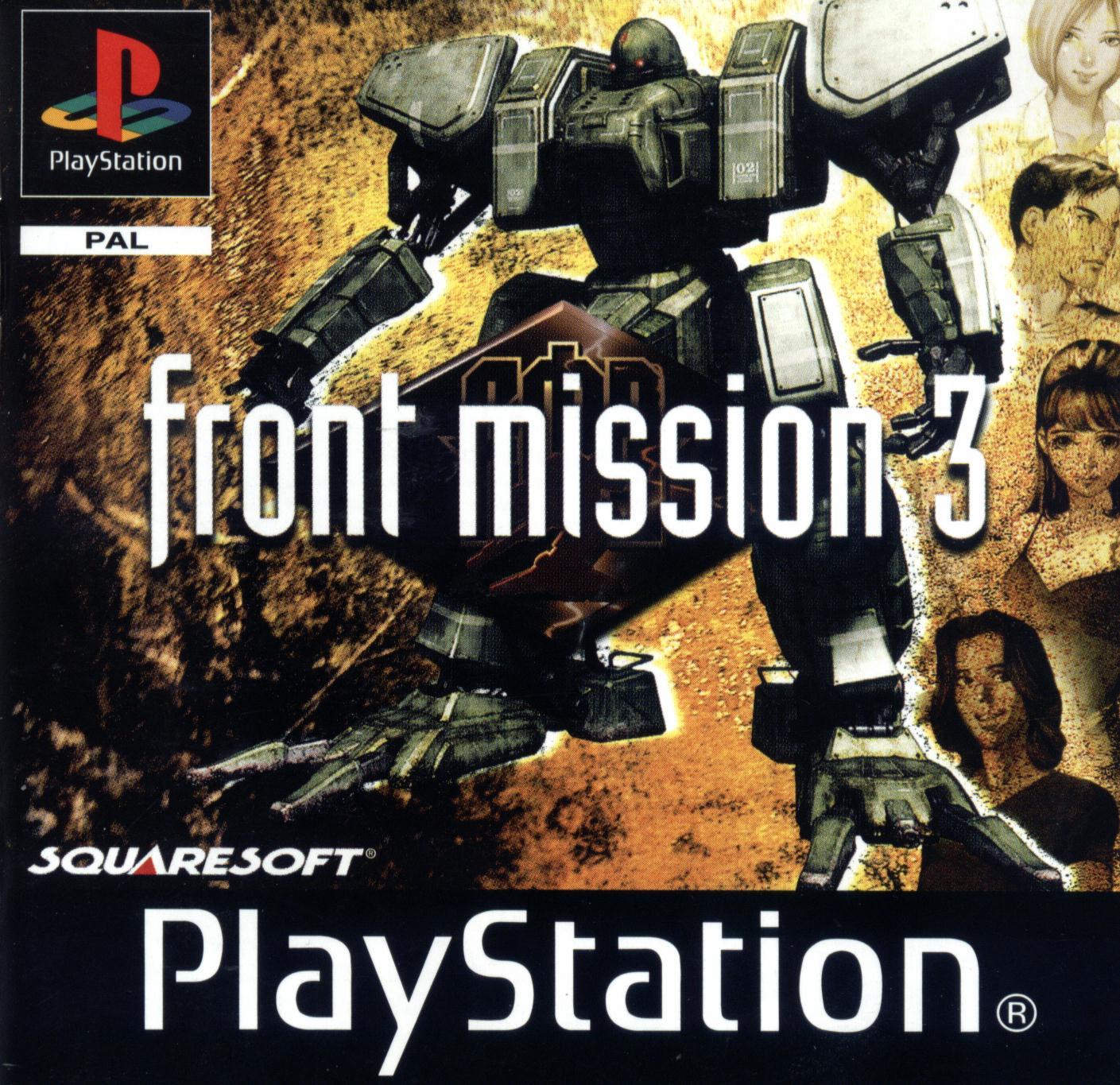 La portada de Front Mission 3: Kazuki, Alisa, Emir, Ryogo... ¡Y UN ROBOT GIGANTE LLAMADO ZENIZLEV!