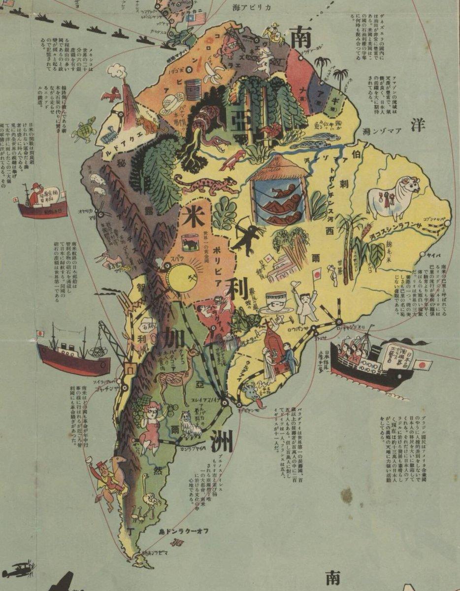 Muévase, mapa pictórico de Sudamérica