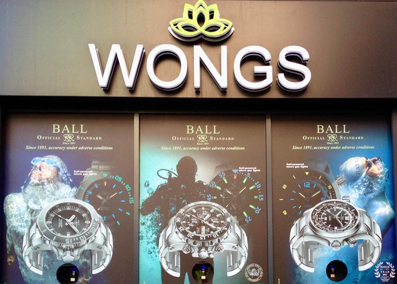 Wongs store display