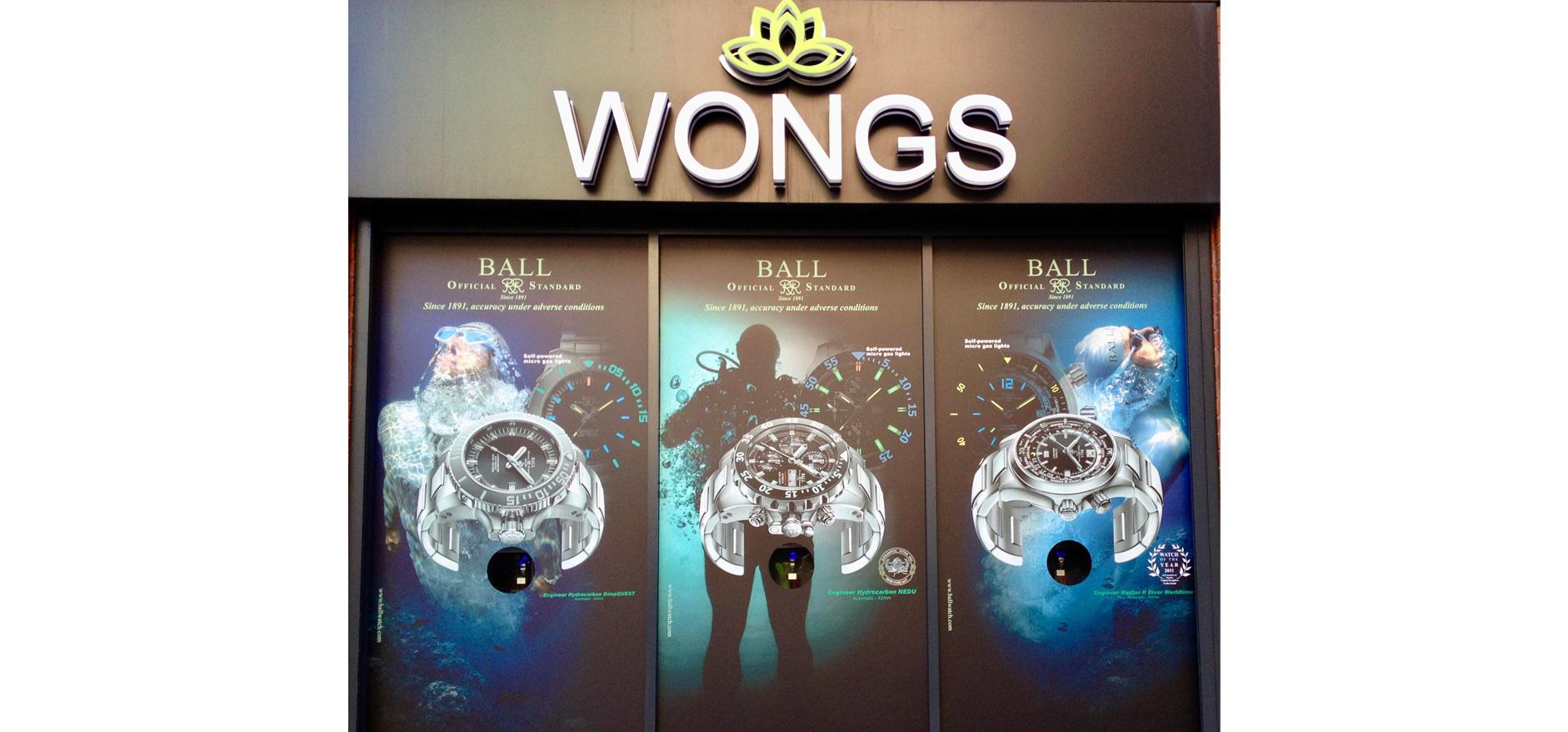 Wongs visual merchandiser