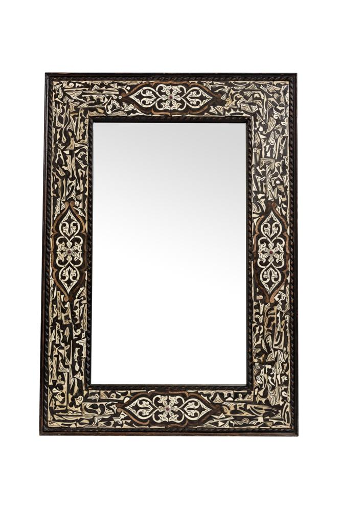 Espejo Rectangular Marroquí Diseño Arabescos