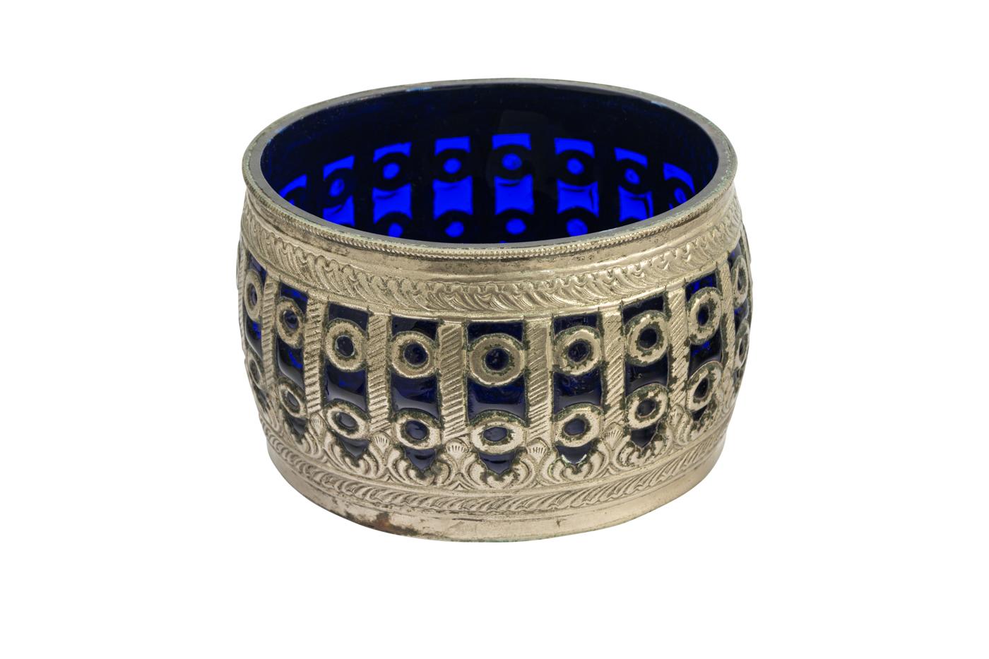 Recipiente Decorativo En Metal Marroquí