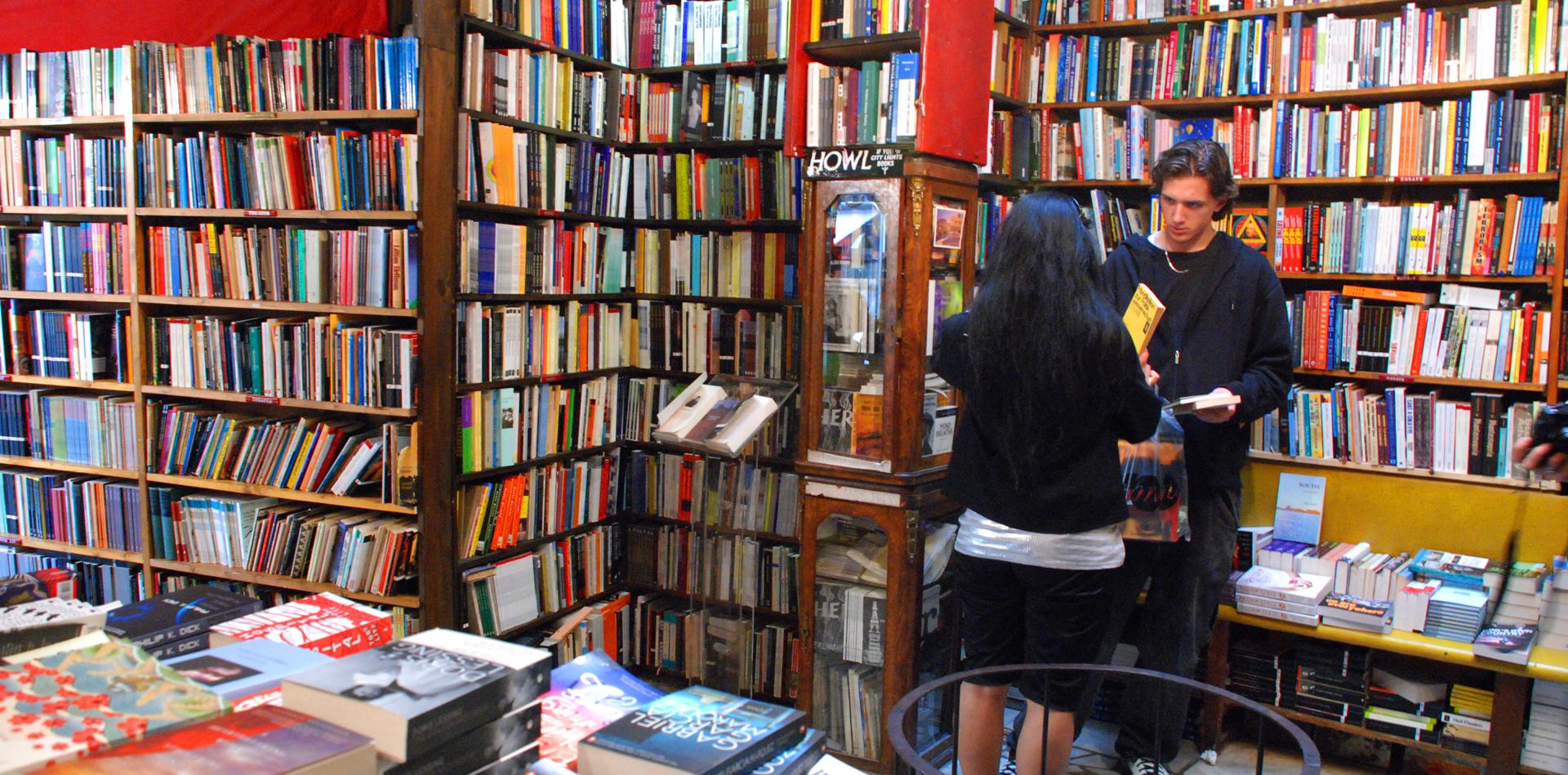 שקספיר אנד קומפני פריז - paeis - חנות ספרים- יואל שתרוג - אדמה יוצרת - yoel sitruk