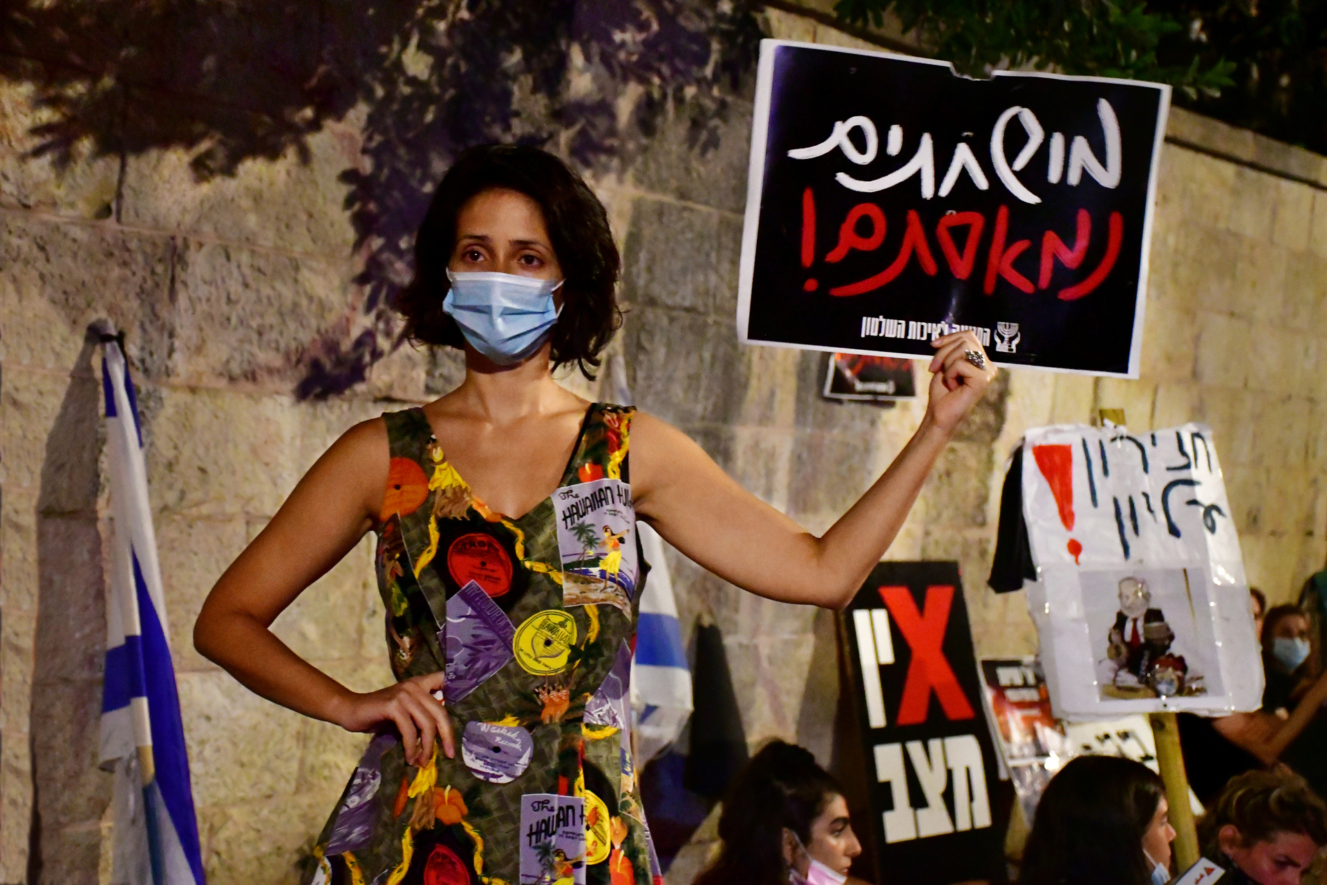 מושחטים נמאסתם - בלפור 2020 - צדק חברתי - יואל שתרוג - אדמה יוצרת - yoel sitruk