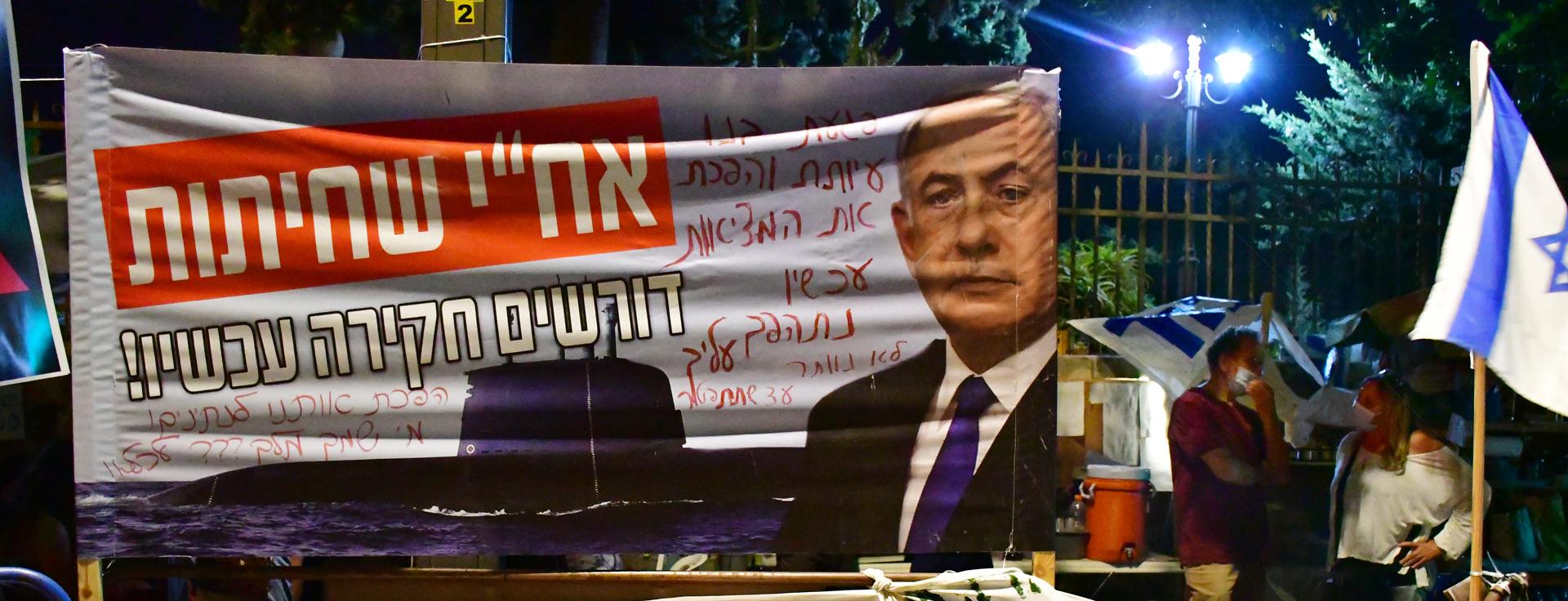 צדק לעם - בלפור 2020- יואל שתרוג - אדמה יוצרת - yoel sitruk
